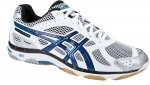 ASICS GEL-BEYOND  B205N-0142
