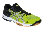 ASICS GEL-ROCKET 6  B207N-0493